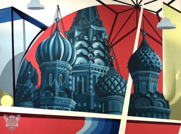 Zeichnung Kreml